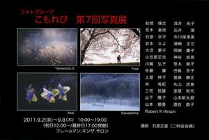 20100723-Dei-0001.JPG